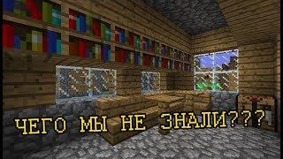 Download Крайности Minecraft: ДЕРЕВНЯ Mp3 and Videos