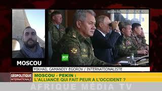 GÉOPOLITIQUE INTERNATIONALE DU 15 09 2018