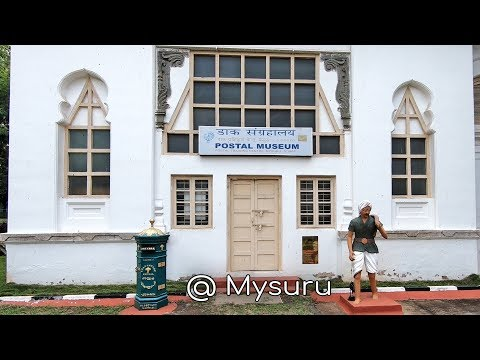 Postal Museum in Postal Training Centre (PTC) Mysore