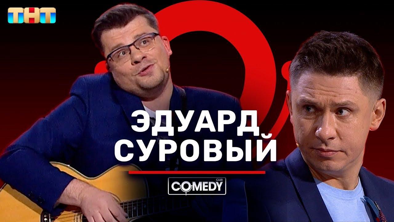ЗАНОСЫ НЕДЕЛИ В КАЗИНО  НОВЫЕ ЗАНОСЫ НЕДЕЛИ В ОНЛАЙН КАЗИНО  ТОП ЗАНОСЫ В КАЗИНО #11 сентябрь 2020