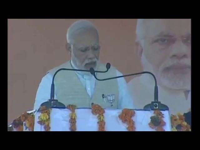 ?? ???? ?? ?????? ??? ???? |Modi ji speech in pahadi