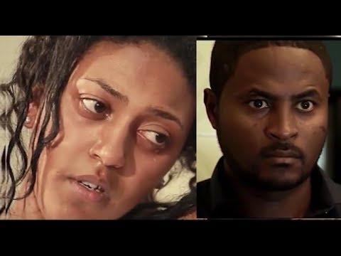 Werqezebo (Ethiopian film 2017)