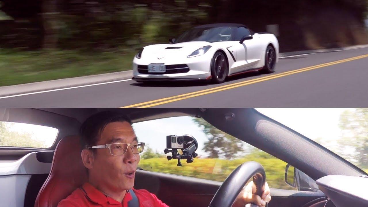 【統哥】操控最好的美國跑車 Chevrolet Corvette C7 試駕 - YouTube