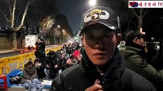 """청와대 앞"""" 문재인 퇴진!! 세계가 주목한다"""" (67일차 투쟁)철야 생방송"""