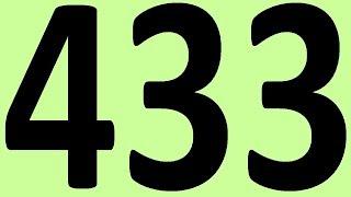 АНГЛИЙСКИЙ ЯЗЫК ДО АВТОМАТИЗМА ЧАСТЬ 2 УРОК 433 ИТОГОВАЯ КОНТРОЛЬНАЯ  УРОКИ АНГЛИЙСКОГО ЯЗЫКА