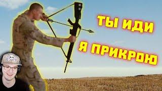 Лютые приколы в играх ► WDF 206 - МИНУС 3! ЮХУ! | Реакция видео