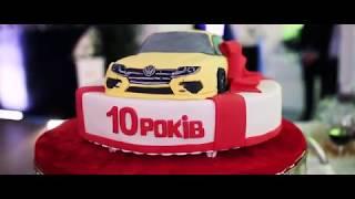 """Презентація VOLKSWAGEN ARTEON! 10 років автосалону """"КарпатиАвтоцентр""""."""