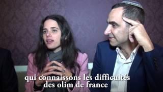 Avraham Azoulay & Ayelet Shaked