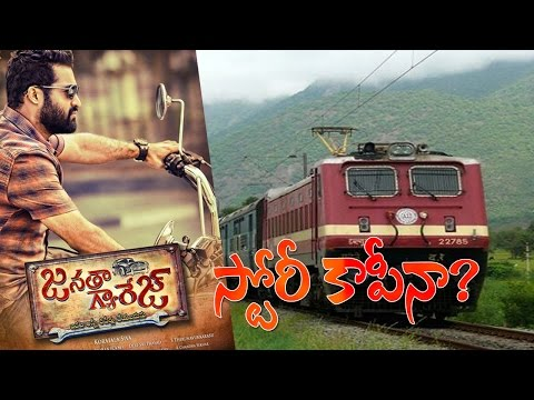 Is the story of ''Janatha Garage'' copied?