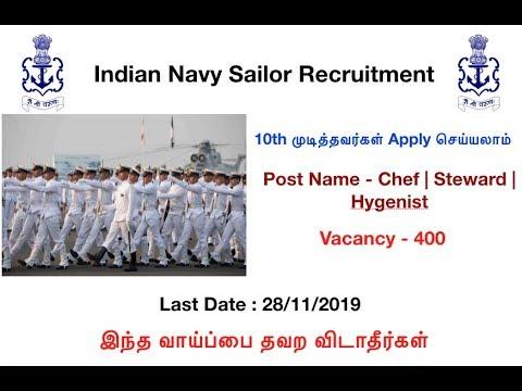 Indian Navy Steward Notification   இந்திய கடற்படை வேலை   10th Pass Job   Tamil OnlineSeva