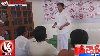 jana sena party conducts examination for its cadre   teenmaar news