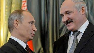 Многоходовочка от Путина и Лукашенко