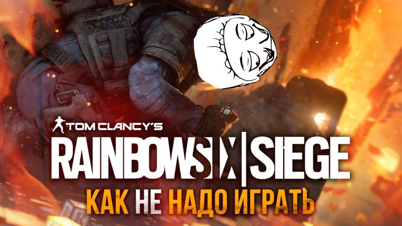 rainbow six siege как заработать денег