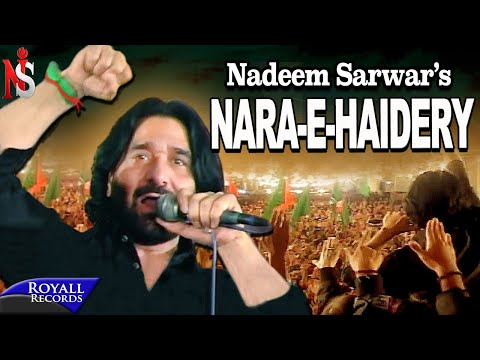 Nara e Haideri By Nadeem Sarwar