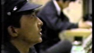 1984(昭和59)年秋 青森駅 青函連絡船 津軽線