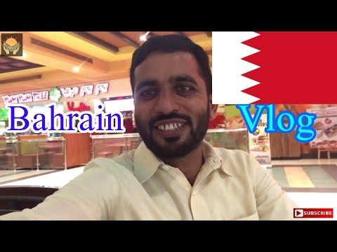 My Bahrain Vlog || Bahrain Vlog Cum Purchasing Mobile || Samsung Galaxy A50