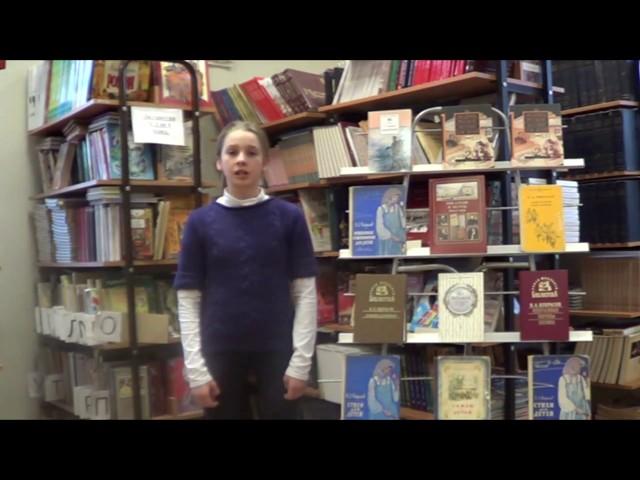Изображение предпросмотра прочтения – АдельБлажин читает произведение «Зимний вечер» А.С.Пушкина