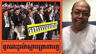 ពិបាកពន្យល់ណាស់ ព្រោះពួកវាមានខួរតែមួយស្លាបព្រាកាហ្វេ _ Cambodia Geography Economy