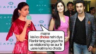 Alia Bhatt's Unbelievable Reaction On FIGHT With Katrina Kaif For Dating Her Boyfriend Ranbir Kapoor