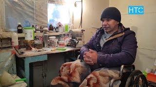 2 БУТУ иштебей Майып болсо да МАЛ карап ТИШ жасаган Талант / Элет / НТС / Кыргызстан
