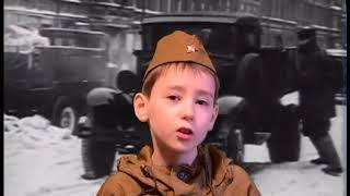 Песня Великой Отечественной Войны - Ленинградские мальчишки