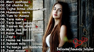 💕2021 SPECIAL HEART TOUCHING COLLECTION EVER❤️BEST OF THE YEAR 2021❤️| BOLLYWOOD ROMANTIC SONGS