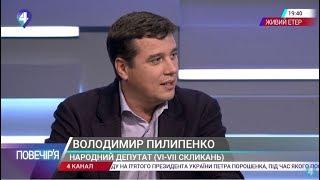 Володимир Пилипенко: Треба надати право голосу переселенцям, 10.10.2019