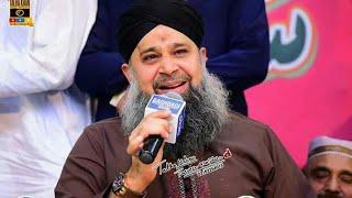 || Muhammad Owais Raza Qadri sahab || Latest live mehfil e naat from Faisalabad || 20-11-17 ||