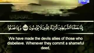 الجزء الثامن (08) من القرآن الكريم بصوت الشيخ أبوبكر الشاطري