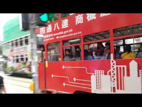 Taking the Tram in Hong Kong from Causeway Bay to Wan Chai