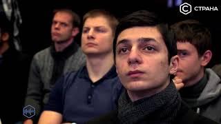 Сергей Карякин | Интервью | Телеканал «Страна»