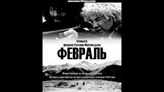 Фильм о двух братьях Чеченцев. Фильм основан на реальных событиях.