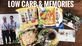 Low Carb and Memories ? LIVESTREAM
