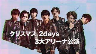 超特急 Arena Tour 2017-2018 Teaser Movie 2