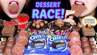 ASMR RACE! CHOCOLATE MOCHI ICE CREAM, MALTESERS OREO CREAM CAKE, KINDER, FERRERO, MINI CHOCO PIE 먹방