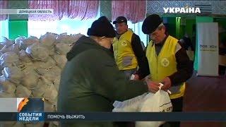"""Гуманитарный штаб Рината Ахметова помогает мирным жителям в """"серой зоне"""""""