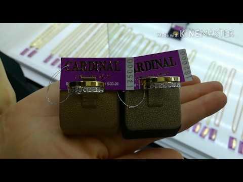 Цена на золото 585 пробы в Армении