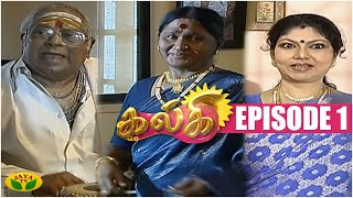Kalki-Jaya tv Serial