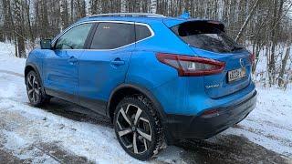 "Взял Nissan Qashqai 2021 - 19"", Алькантара и CarPlay / Android auto"