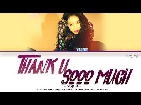 YUBIN (유빈) – THANK U SOOOO MUCH (Color Coded Lyrics Eng/Rom/Han/가사) Mp3