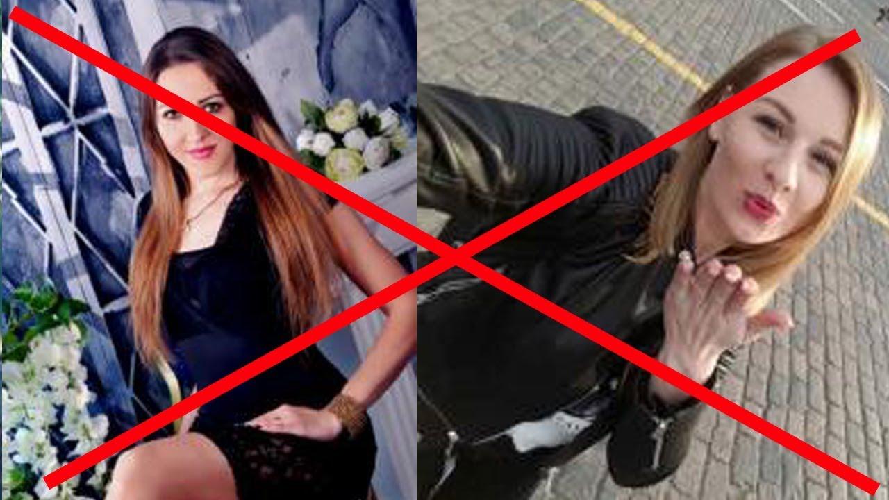 Russe rencontres arnaque + Ekaterina