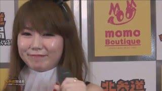 MC:太田芳 出演:みゅー64/アンヘイテツ/Momoka/ALTERNATIVE PLANS/宮...
