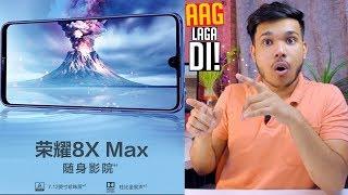 HONOR 8X ! Nokia X6,Asus Killer (Abb Yeh Hai Naya KHILADI) ANKAHA SACH 😱😍
