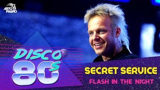 Secret Service - Flash In The Night (Disco of the 80's Festival, Russia, 2008)