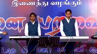 Avalukkenna Azhagiya Mugam