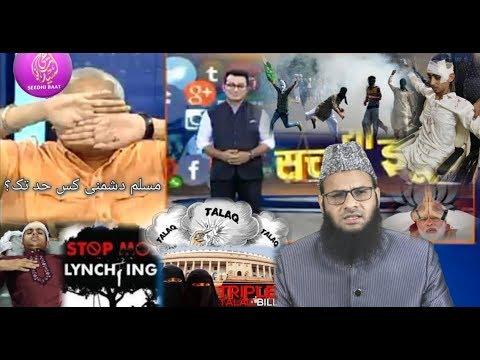#PrimeTime:Gujrat Me 3 Huffaz Ki Moblynching:Hindutwa Leader Ki Muslim Anchor Se Nafrat