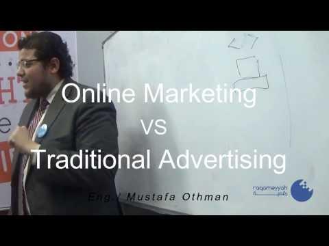 Why Online Advertising   ليه الإعلان على الإنترنت