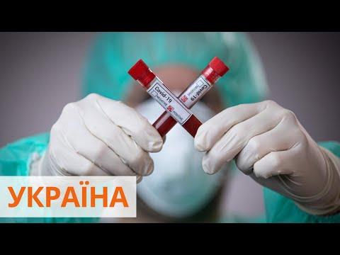 В Украине почти вдвое увеличилось количество инфицированных за последние сутки