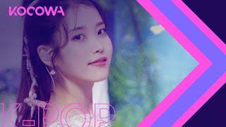 Iu Coin Lilac Show Core Ep 719 MP3