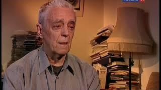 Родовое гнездо. Из истории ФИАНа имени П.Н. Лебедева. Документальный фильм (2009)